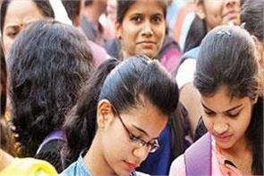 du 2019 6th cutoff list will be issued for admission on august 1