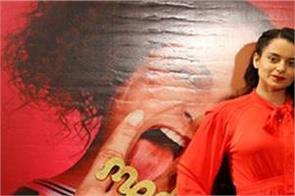 film judgementall hai kya starcast kangana and rajkummar rao exclusive interview