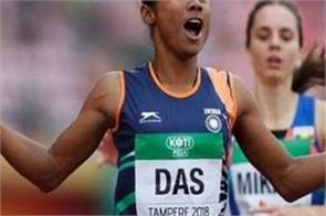 hima sprints to 4th gold in 15 days