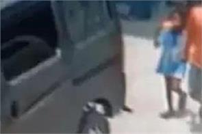 delhi cctv footage police