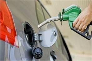 petrol 13 paise and diesel 7 paise cheaper today