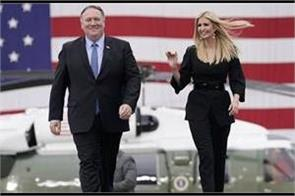 trump refers to daughter ivanka mike pompeo as beautyfull couple