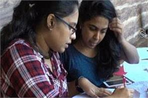 icar aiee counseling 2019 can complete the registration process till tomorrow
