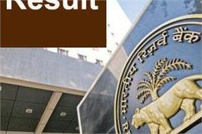 rbi je final result of junior engineer exam released