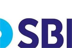 recruitment to many posts in sbi initial package will get 15 lakhs