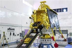lunar eclipse postponed flight of chandrayaan 2
