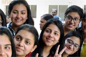andhra pradesh neet 2019 merit list continues check