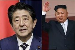japanese pm shinzo abe willing to meet kim jong