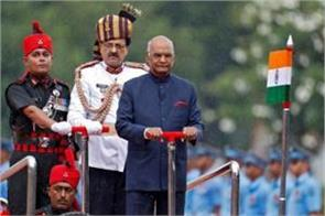 president will celebrate kargil vijay diwas in srinagar