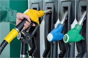 petrol diesel prices fall