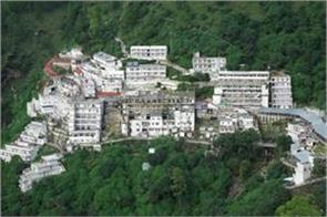 j k vaishno devi bhavan new track closed after landslide