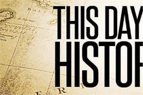 history of the day delhi electricity nbc radio