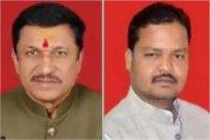 two bjp mlas cross voting increased the guard