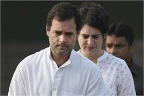 demand for priyanka as congress president but rahul against it