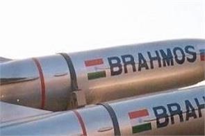 upgraded brahmos with 500 km range ready