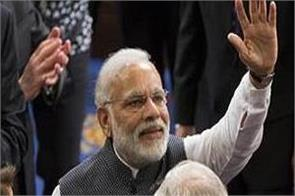 us will hold haudhi modi program in honor of pm