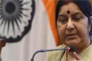samajwadi party azam khan bjp rama devi sushma swaraj