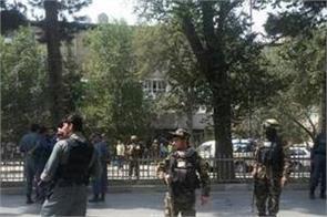 deadly explosion hits kabul near us embassy 34 killed