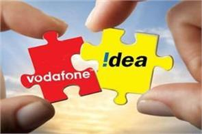 vodafone idea loss in first quarter was rs 4 873 9 crore
