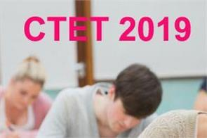 ctet 2019 14 lakh test takers given the seat examination