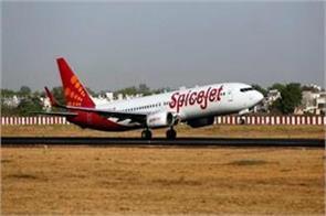 6 months old child dies in flight of spicejet