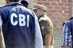cbi uttar pradesh delhi haryana