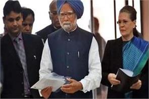 manmohan singh gave the longest budget speech in 1991