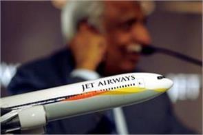 etihad hinduja will bid for jet airways