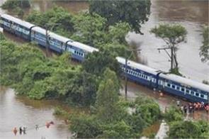 water around in mahalaxmi express