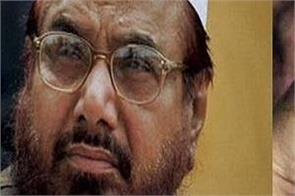 hafiz and masood will be declared terrorist soon