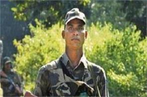 crpf jawan martyr from the grip of pressure bomb