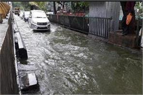 mumbai rain  water filled out of thackeray bungalow