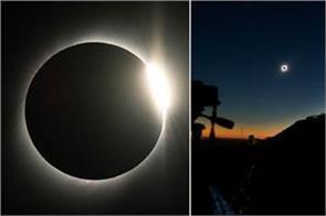 solar eclipse skies darken over chile and argentina