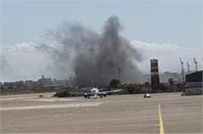 hand grenades attack at tripoli airport
