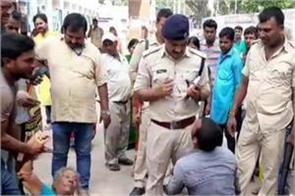 mob lynching in chhapra
