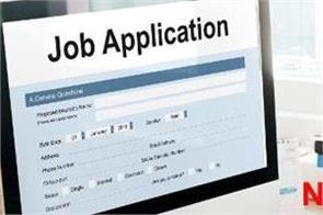 nvs recruitment 2019 recruitment of 2 370 posts