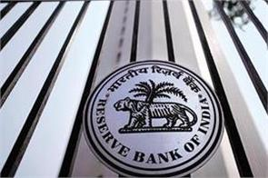 rbi has imposed on four state owned banks including pnb millions in fines