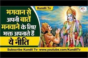 sri krishna and arjun story