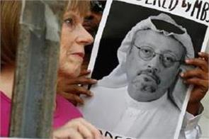 khashoggi murder case demand for turkish boycott in saudi arabia