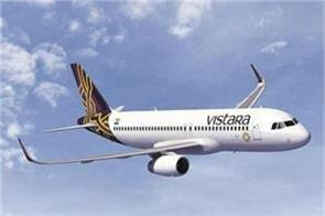 vistara fligt lands in lucknow with 5 minutes of fuel left in tank