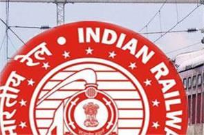 rrb ntpc 2019 admit cards of the paramedical examination release