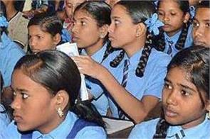 re medial classes for vulnerable students in government schools