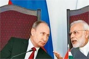 modi will visit vladivostok in september