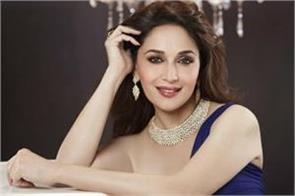 know what is the kargil war the connection of madhuri dixit