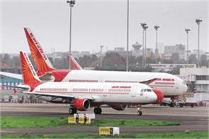 air india pilot suspended for three months