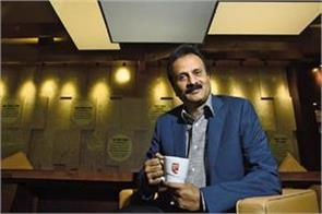 vg siddhartha last letter for staff of cafe coffee day