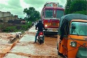 heavy rains in the country