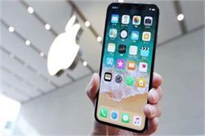 indian made iphone exports in european markets