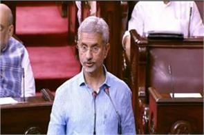 kulbhushan is innocent pakistan should released him jaishankar