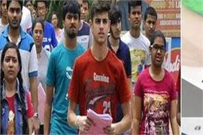 iim cat 2019 notification of common admission test may be issued today